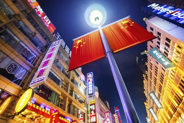 China shopping market web