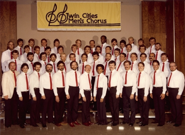 TCGMC First Performance - May 15, 1981 at Minneapolis Central Library. Photo Courtesy of TCGMC
